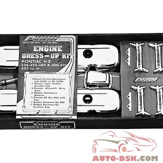 Proform Engine Dress-Up Kit - part #66865