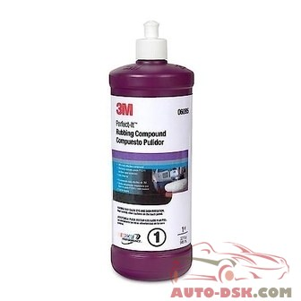 3M Perfect-It Rubbing Compound, Quart - part #06085
